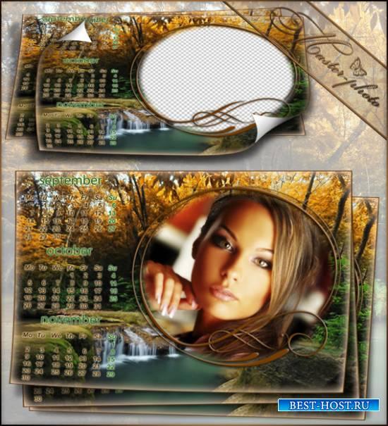 Осенняя рамка календарь на 2015 год - Листья желтые кружатся