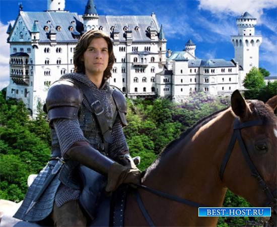 Шаблон  мужской - Рыцарь на коне