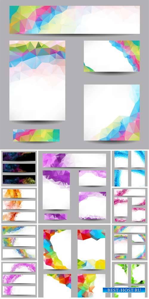 Баннеры и карточки с абстракцией в векторе / Banners and cards with abstrac ...
