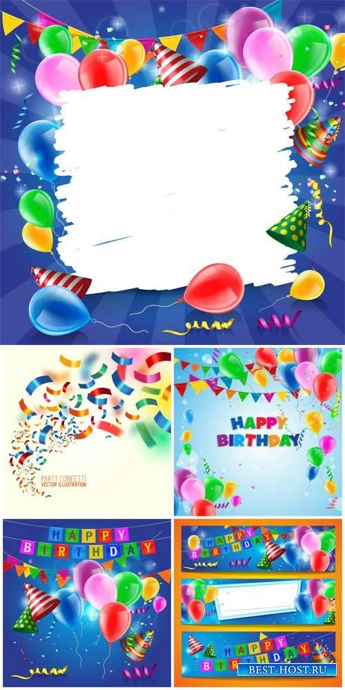 С днем рождения в векторе / Happy birthday vector