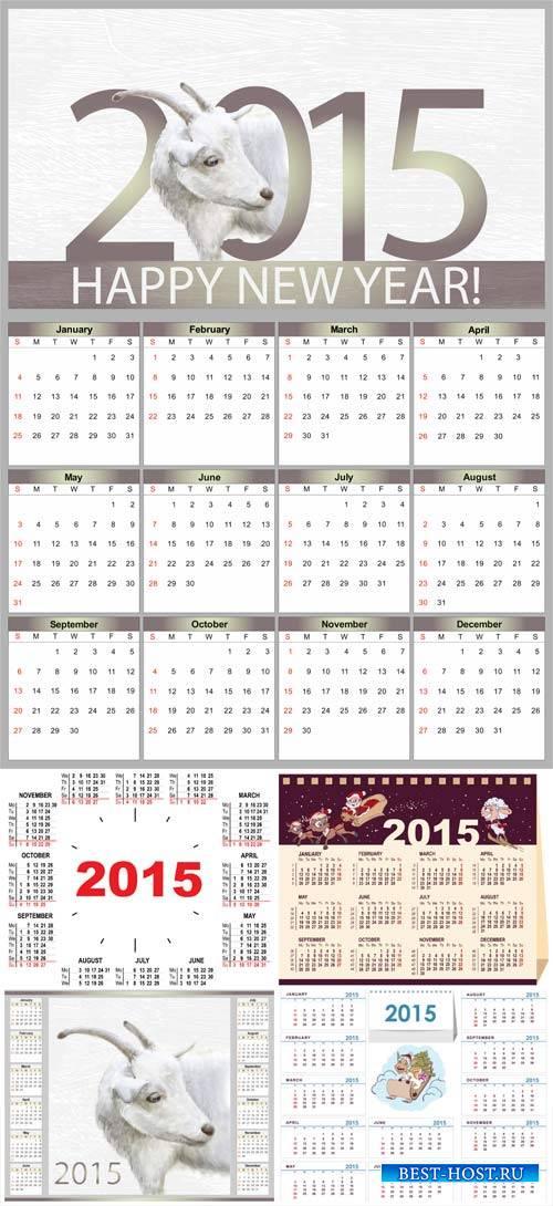 Календари 2015 в векторе / Calendar 2015 vector # 5