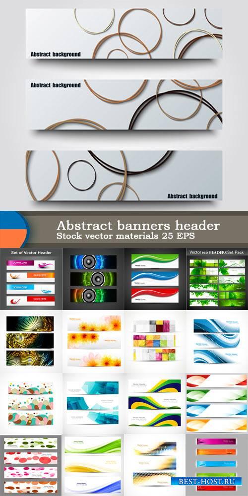Абстрактные баннеры для дизайна