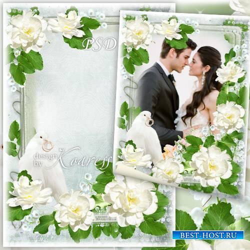 Романтическая рамка для фото - Нежные розы для свадебного фото