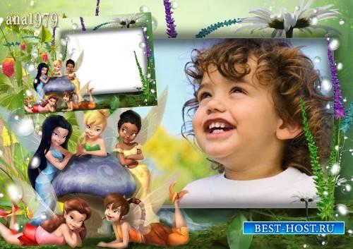 Рамка для фотошоп - Рамка для фотошоп - Детство от нас не уходит