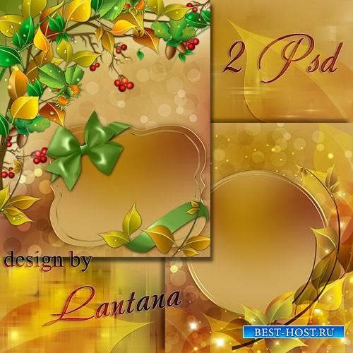 Многослойные фоны - Осенняя симфония 8