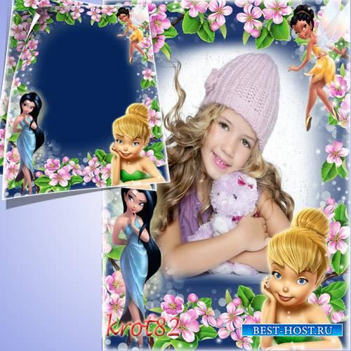 Фоторамка с феями – История маленькой девочки