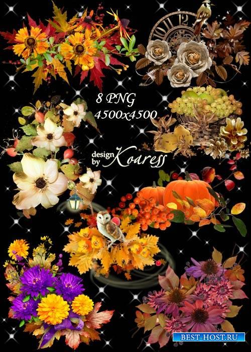 Осенние кластеры для фотошопа с цветами, ягодами, листьями - Щедрая осень
