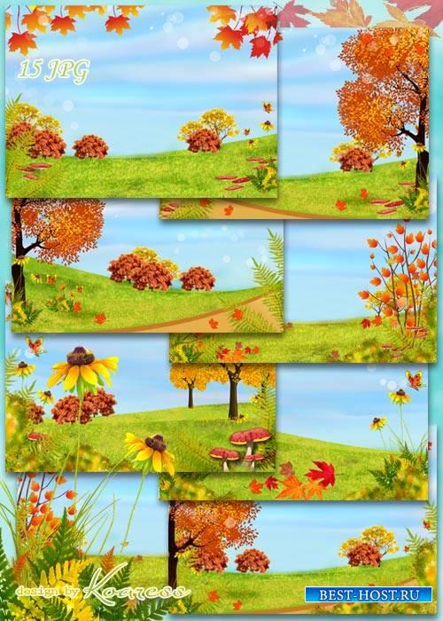 Набор детских осенних фонов для дизайна с деревьями, цветами, грибами - Кра ...