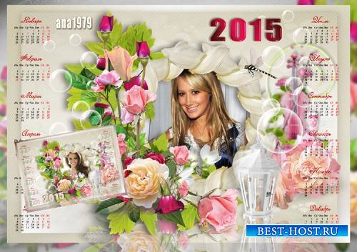 Календарь - рамка для фотошопа - Цветок