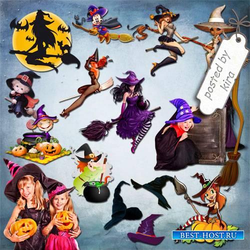 Клипарт в png - Очаровательные ведьмочки и их атрибуты