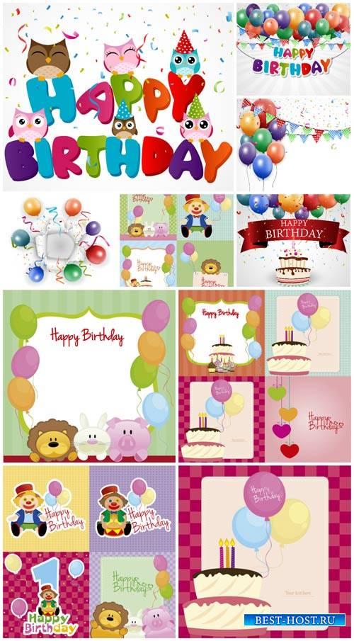 С днем рождения, детские фоны в векторе / Happy birthday, baby backgrounds  ...