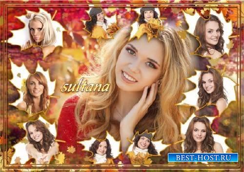Осенняя фоторамка - Облетают кленовые листья