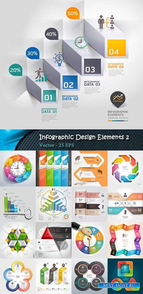Инфографика - элементы для дизайна 2