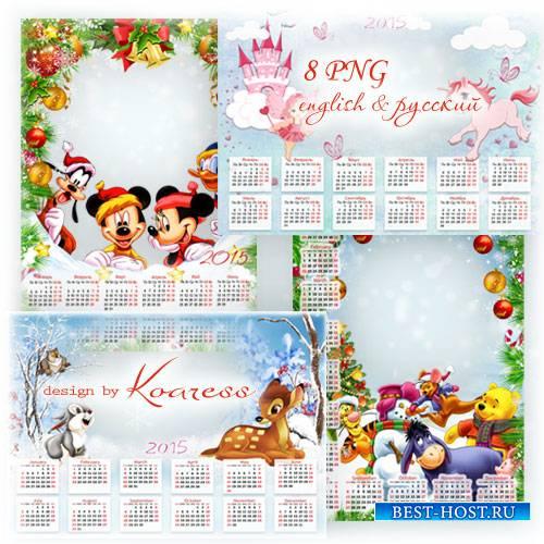 Набор детских календарей в png формате - Сказочная страна