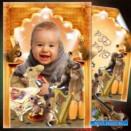Детская фоторамочка - Чудесный концерт
