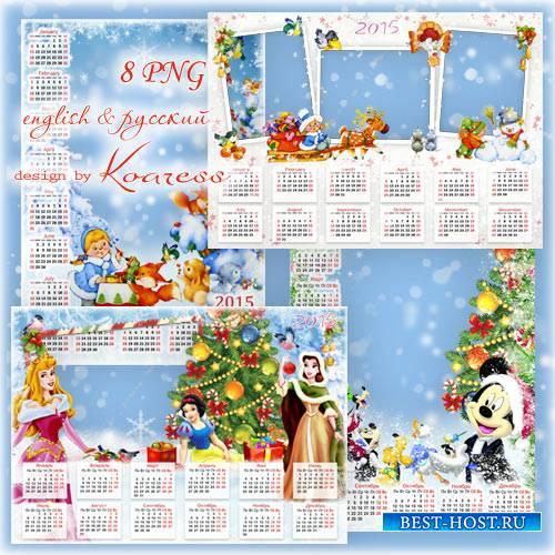 Детские зимние и новогодние png календари - Зимушка-зима