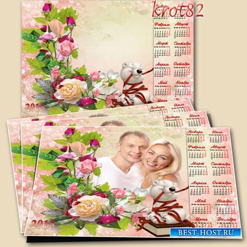 Цветочный календарь на 2015 год – Прекрасные розы