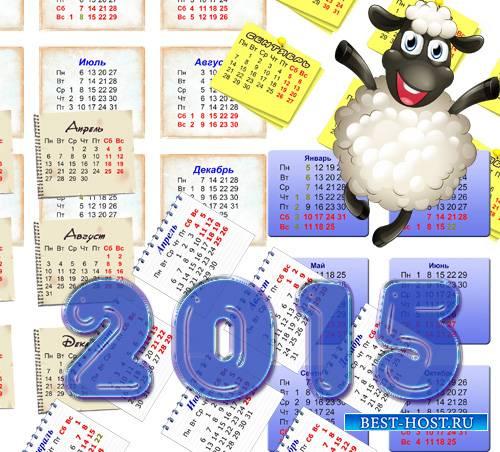 Календарные сетки на 2015 год в фигурных рамках