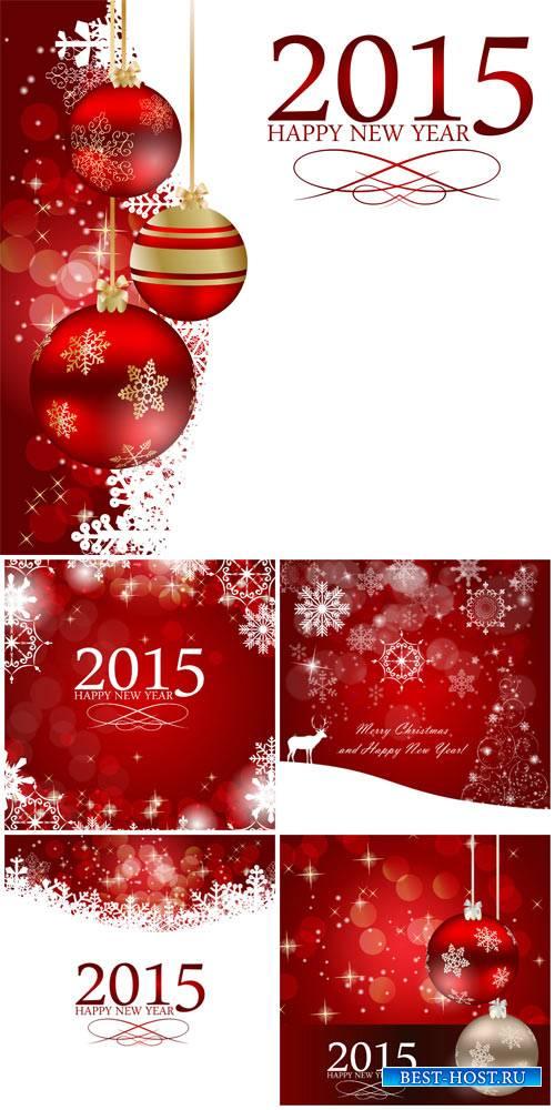 Рождественский вектор с красными елочными шарами / Christmas background wit ...
