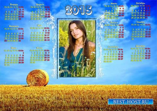 Календарь-рамка - Красивое поле пшеницы под синим небом