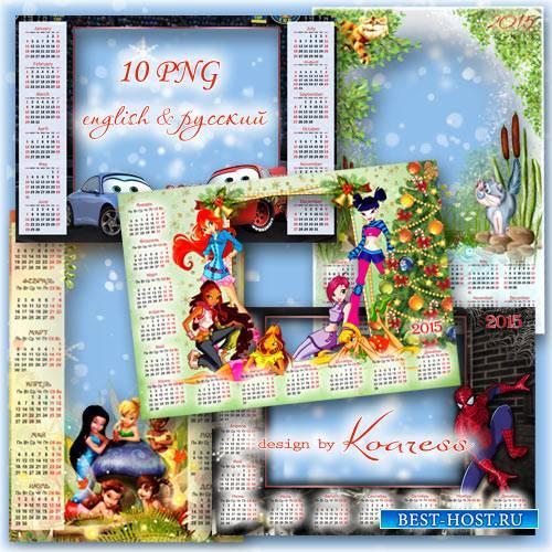 Детские календари с рамкой для фото в png формате для фотошопа - Мальчишкам ...