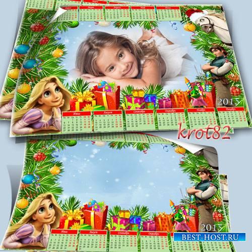 Новогодний календарь для девочки на 2015 год с рамкой для фото – Рапунцель