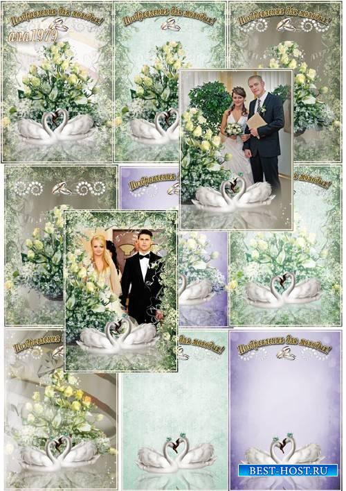 Шаблоны для свадебных торжеств – Поздравления для молодых