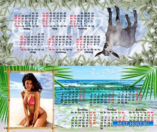Настольный календарь на 2015 год - Новый год, новые мечты