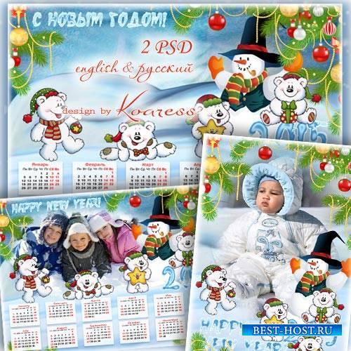 Набор из новогоднего календаря с вырезом для фото и фоторамки - Симпатичные ...