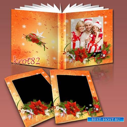 Семейная фотокнига с елочными ветками и игрушками – Стучится Новый год в ок ...