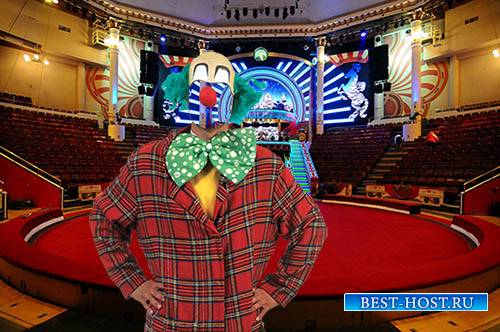 Мужской шаблон - Клоун на арене цирка