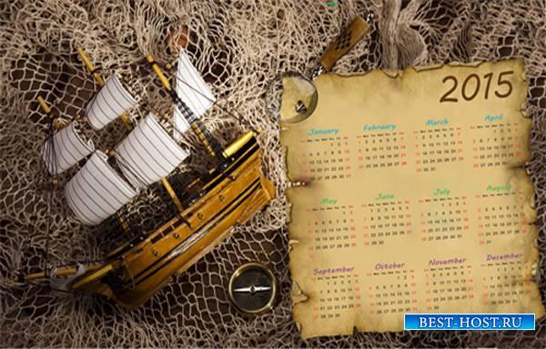 Календарь на 2015 год - Плывёт кораблик по волнам.  Шаблон мужской - Герой.