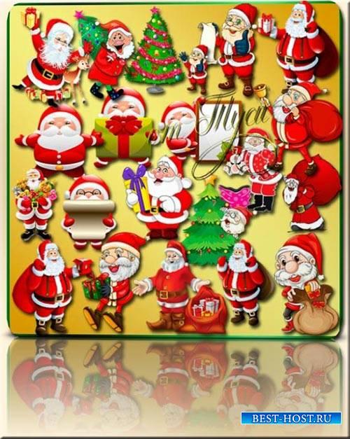 Клипарт - Седая борода и красный колпак – это Санта весельчак