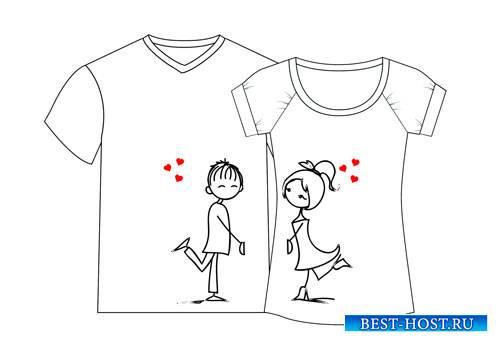 Принты для парных футболок «Влюбленная парочка»