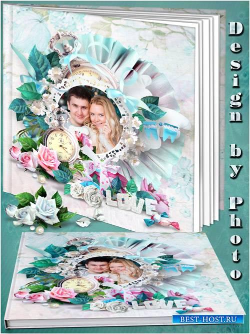 Романтическая фотокнига - Любовь живёт в наших сердцах