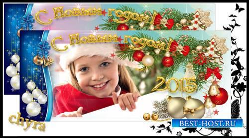 "Шаблон для кружек  ""Новый год"""