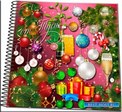 Клипарт - Новый год стучится в дверь, принимай его скорей