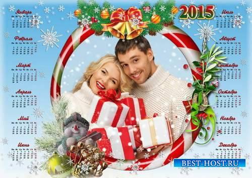Новогодняя рамка с календарем 2015 год - Мечты сбываются
