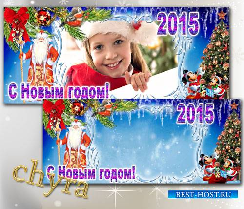 """Шаблон для кружек  """"С новым годом микки!"""""""