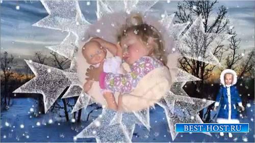 Детский проект для ProShow Producer - Зимняя колыбельная
