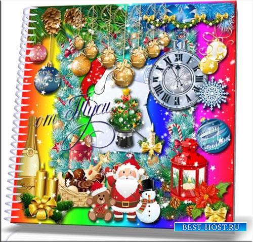 Новогодний клипарт - Новогодние шары – сказки мир и мир мечты