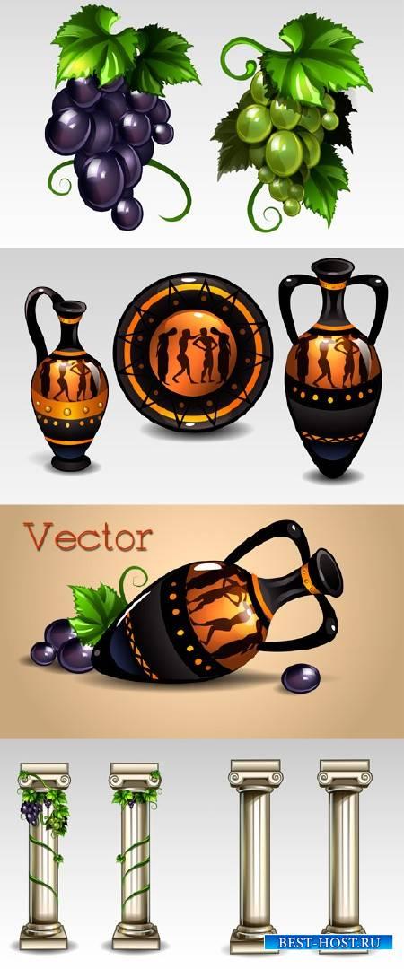 Декоративные Вазы, колонны и грозди винограда в Векторе