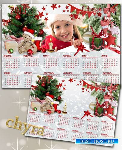 Новогодний  календарь 39