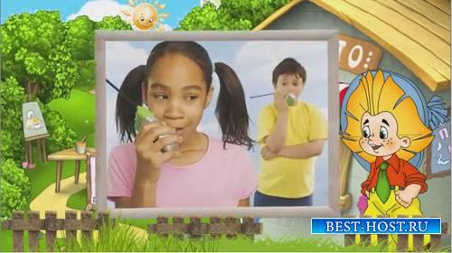 Детский проект для ProShow Producer - Незнайка и его друзья