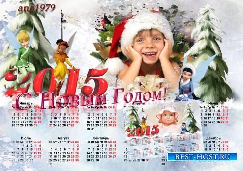 Календарь на 2015 год с феечками - Под Новый год, как в сказке