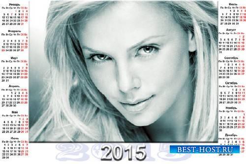 Календарь 2015 - Красивая блондинка
