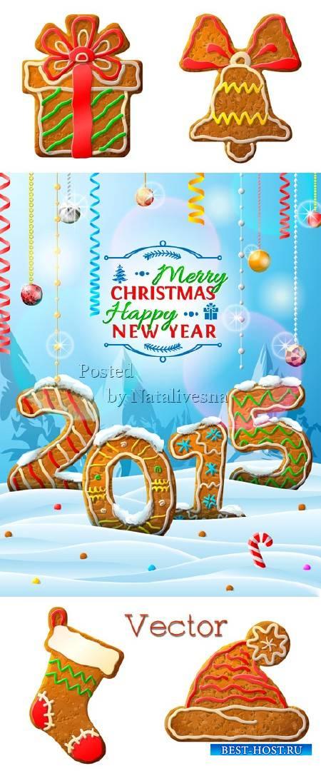Подборка векторного клипарта 2015 – Рождественское вкусное печенье