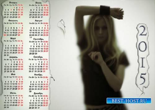 Календарь 2015