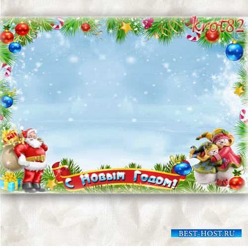 Фоторамка для детей детского сада – Дед Мороз и снеговики