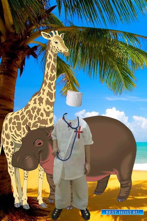 Детский фотошаблон - Доктор айболит